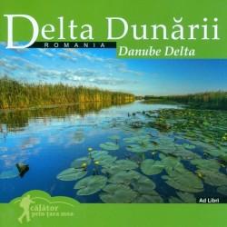 Romania - Delta Dunarii....