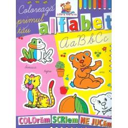 Coloreaza primul tau alfabet