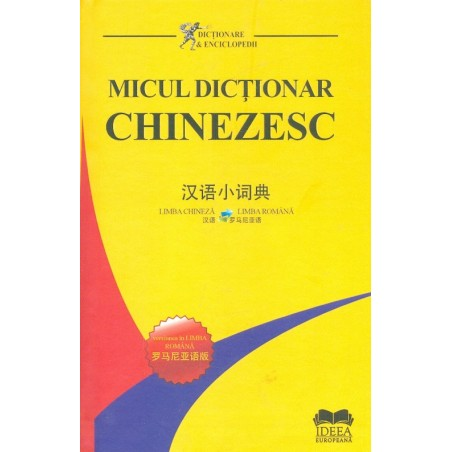 Micul dictionar chinezesc...