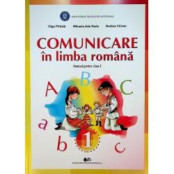 Comunicare in limba romana, clasa a I