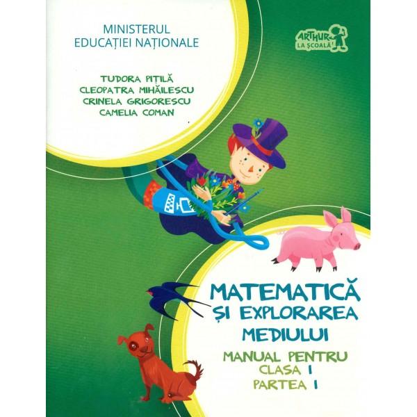 Matematica si explorarea mediului, clasa I, partea I cu CD