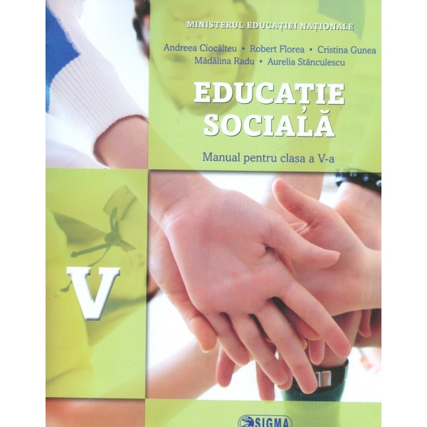 Educatie sociala, clasa a V-a