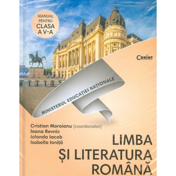 Limba si literatura romana, clasa a V-a cu CD