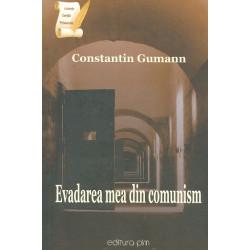 Evadarea mea din comunism