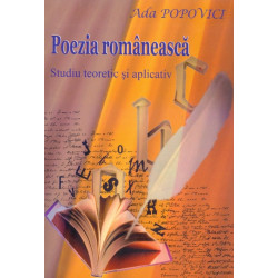 Poezia romaneasca. Studiu...