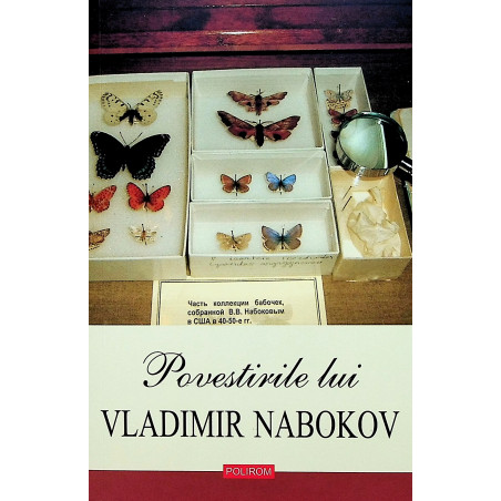Povestirile lui Vladimir...