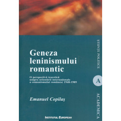 Geneza leninismului romantic
