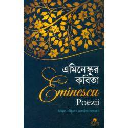 Poezii. Editie bilingva