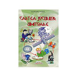 Cartea jocurilor uimitoare