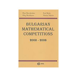 Bulgarian Mathematical...
