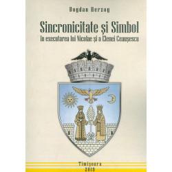 Sincronicitate si Simbol in executarea lui Nicolae si a Elenei Ceausescu