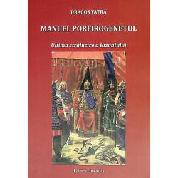 Manuel Porfirogenetul....