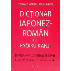 Dictionar japonez-roman de...
