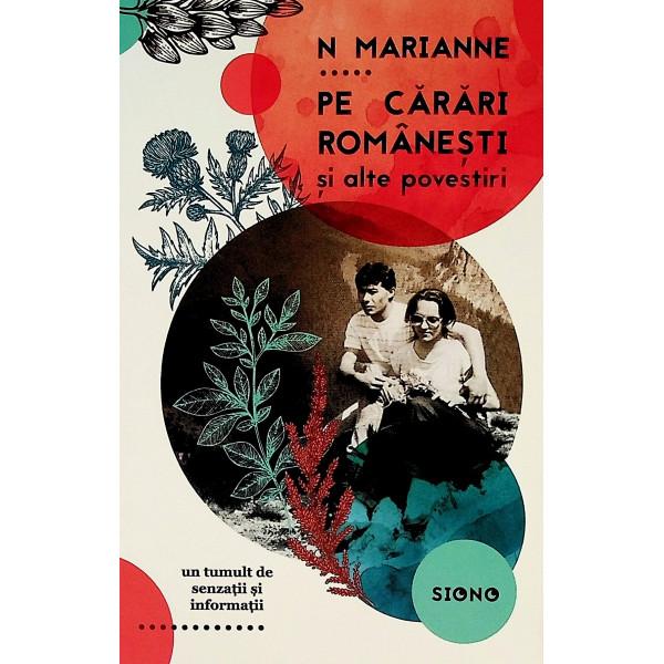 Pe carari romanesti si alte povestiri