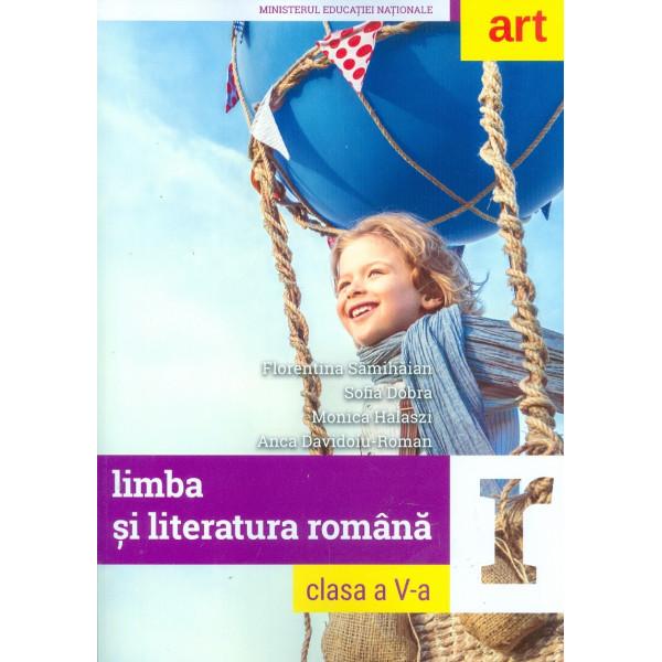 Limba si literatura romana, clasa a V-a