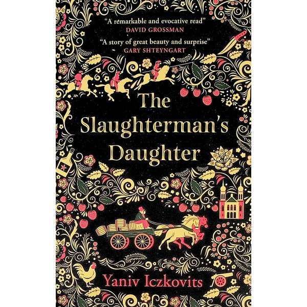 The Slaughtermans Daughter