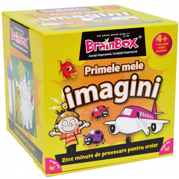 BrainBox - Primele mele imagini